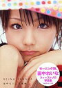 【中古】女性アイドル写真集 田中れいな写真集 REINA TANAKA【10P13Jun14】【画】【中古】afb