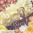 【中古】アニメ系CD yoshiki*lisa/Destin Histoire[DVD付限定盤] アニメ「GOSICK-ゴシック-」オープニング・テーマ