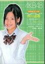 【中古】アイドル(AKB48 SKE48)/もえじゃん ×AKB48 リバーシブルトレーディングカード 仲川遥香/緑/もえじゃん ×AKB48 リバーシブルトレーディングカード