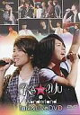 【中古】その他DVD KAmiYU in Wonderland Talk&Live DVD【02P05Nov16】【画】