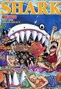 【中古】アニメムック COLORWALK 5 SHARK ONEPIECEイラスト集【10P06Apr11】【画】