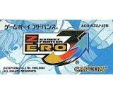 【中古】GBA软件街头霸王ZERO3↑(鞋帮)(没有箱子说)【超级廉售】【画】[【中古】GBAソフト ストリートファイターZERO3↑(アッパー) (箱説なし)【スーパーセール】【画】]