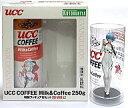 【中古】フィギュア 綾波レイ UCC COFFEE Milk&Coffee 250g 特製フィギュア付セット (Blu-Ray&DVD発売記念)「エヴァンゲリヲン 新劇場版:破」