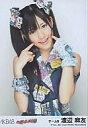 【中古】生写真(AKB48・SKE48)/アイドル/AKB48 渡辺麻友/「ヘビーローテーション」特典【画】