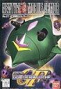【中古】プラモデル NT専用モビルアーマー 「SDガンダム G GENARAION-F」No.57