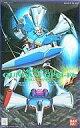 【中古】プラモデル 1/144 ガンダム RX-78 GP01-Fb(フルバーニアン) 「機動戦士 ガンダム0083 スターダストメモリー」シリーズNo.3