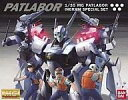 【中古】プラモデル 1/35 MG イングラム AV-98 スペシャルセット 「機動警察パトレイバー」【画】