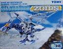 【中古】プラモデル 1/72 RZ-045 サラマンダー(翼竜型) 「ZOIDS ゾイド」
