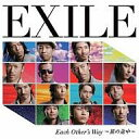 【新品】邦楽CD EXILE/Each Other's Way 〜旅の途中〜【10P26Aug11】【画】