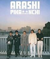 【中古】邦楽CD 嵐 / PIKA☆☆NCHI DOUBLE[初回限定盤]