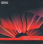 【中古】同人音楽CDソフト FMPSG008 -Flower in the darkness- / Circle FMPSG