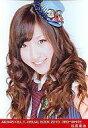 【中古】生写真(AKB48 SKE48)/アイドル/AKB48 松原夏海/AKB48×B.L.T.VISUALBOOK2010/3RD-WHITE