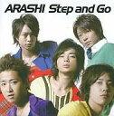 【中古】邦楽CD 嵐 / Step and Go[DVD付初回限定盤]【10P01Jun14】【画】