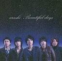 【中古】邦楽CD 嵐/Beautifuldays[DVD付初回限定盤]【05P24Feb14】【画】