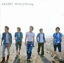 【中古】邦楽CD 嵐/Everything[DVD付初回限定盤]【10P01Jun14】【画】