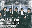 【中古】邦楽CD 嵐/All the BEST! 1999-2009[初回限定盤]【05P24Feb14】【画】