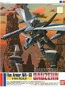 【中古】プラモデル 1/144 AFA-03 ダウツェン 「機甲戦記ドラグナー」 シリーズNo.13