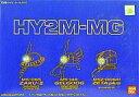 【中古】プラモデル 1/100 HY2M-MG MG対応LED発光ユニット内臓ヘッドパーツセット(シャア専用ザク/ジョニーライデン専用ゲルググ/ゼータプラス)「機動戦士ガンダム/ガンダムセンチネル」 [0108841]【02P03Dec16】【画】