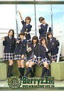 【中古】その他DVD Berryz工房 DVD MAGAZINE Vol.24