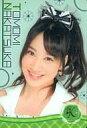 【中古】アイドル(AKB48 SKE48)/AKB48ウェファーチョコ第1弾 K-08 : 中塚智実/AKB48ウェファーチョコ第1弾