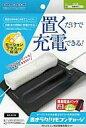 【中古】Wiiハード 置きラク!リモコンチャージ ブラック