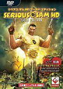 【中古】WindowsXP/Vista/7 DVDソフト シリアス サム HD ゴールド エディション[日本語マニュアル付英語版]