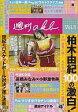 【中古】その他DVD 週刊akb vol.5(生写真欠け)【02P03Dec16】【画】