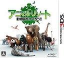 【新品】ニンテンドー3DSソフト アニマルリゾート 動物園をつくろう!!【画】