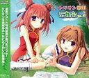 【中古】Windows DVDソフト セリオン学園広報部 Vol.05