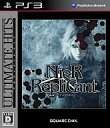 【中古】PS3ソフト Nier Replicant[Best版]