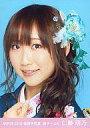 【中古】生写真(AKB48・SKE48)/アイドル/AKB48 仁藤萌乃/顔アップ/2010 福袋生写真【10P13Jun14】【画】