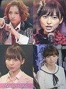 【中古】生写真(AKB48 SKE48)/アイドル/AKB48/アイドル生ブロマイド フォトシール 篠田麻里子/AKB48 コレクション生ブロマイド