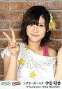 【中古】生写真(AKB48 SKE48)/アイドル/AKB48 仲谷明香/CD「RIVER」特典