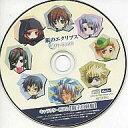 【中古】Windows CDソフト 銀のエクリプス ピクチャードラマCD キャラクター座談会【魔法の林檎】