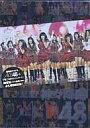 【中古】女性アイドル写真集 神々降臨AKB48 限定保存版【10P13Jun14】【画】【中古】afb