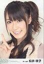 【中古】生写真(AKB48・SKE48)/アイドル/AKB48 松井咲子/顔アップ/DOCUMENTARY OF AKB48 to be continued 10年後、少女たちは今の自分に何を思うのだろう?