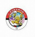 【中古】ポケモンバトリオ/ノーマル/第4弾神秘なるミュウ編 04-046 [ノーマル] : エレブー 【10P13Jun14】【画】