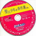 【中古】アニメ系CD うたの☆プリンスさまっ♪-Amazin...