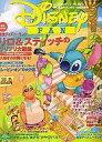 【中古】アニメ雑誌 Disney FAN 2006年6月号 ディズニーファン