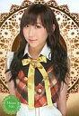【中古】アイドル(AKB48 SKE48)/AKB48オフィシャルトレーディングカードvol.1 sr-065 : 仁藤萌乃/レギュラーカード/AKB48オフィシャルトレーディングカードvol.1
