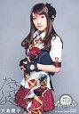 【中古】生写真(AKB48・SKE48)/アイドル/AKB48 大島優子/アルバム「神曲たち」特典