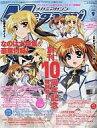 【中古】メガミマガジン 付録付)Megami MAGAZINE 2009年9月号