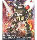 【中古】プラモデル 1/20 ARM-09-RSC スコープドッグ レッドショルダーカスタム「装甲騎兵ボトムズ」