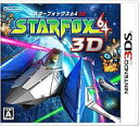 【中古】ニンテンドー3DSソフト STARFOX64 3D(スターフォックス64 3D)