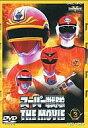 【中古】特撮DVD 3 スーパー戦隊 THE MOVIE