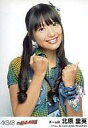 【中古】生写真(AKB48・SKE48)/アイドル/AKB48 北原里英/「ヘビーローテーション」特典【02P03Dec16】【画】