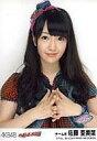 【中古】生写真(AKB48・SKE48)/アイドル/AKB48佐藤亜美菜/「ヘビーローテーション」特典【マラソン201207_趣味】【マラソン1207P10】【画】