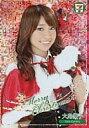 【中古】アイドル(AKB48 SKE48)/AKB48 セブンイレブン限定トレカ第2弾 SEF-07 : 大島優子(上半身)/AKB48 セブンイレブン限定トレカ第2弾