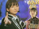 【中古】生写真(AKB48 SKE48)/アイドル/AKB48 篠田麻里子/インカム 右手前/メタルポートレートセット