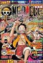 """【中古】コミック雑誌 ONEPIECE総集編 THE 15TH LOG """"THRILLER BARK"""" 2011/2"""